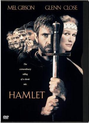 Афиша фильма Гамлет
