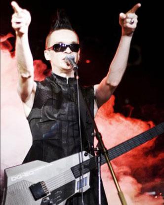 Purple Fog Side фронтмен