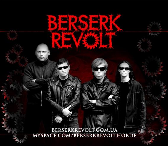 Группа Berzerk Revolt