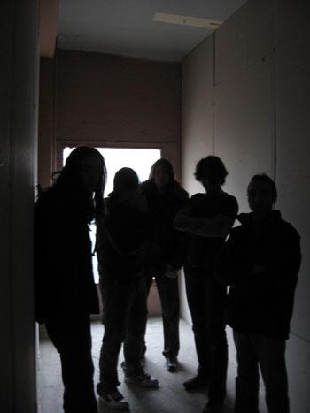 Группа Inculta