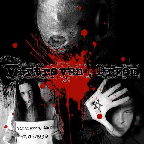 Проект Virtraven Dream