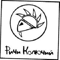 Логотип группы Ричи Колючий