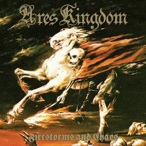 Обложка Ares Kingdom