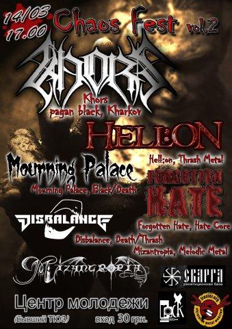 Афиша Chaos Fest 2