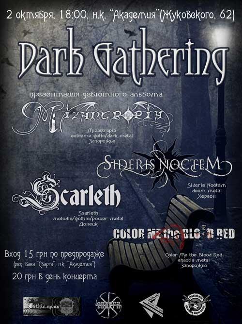 Dark Gathering 2010