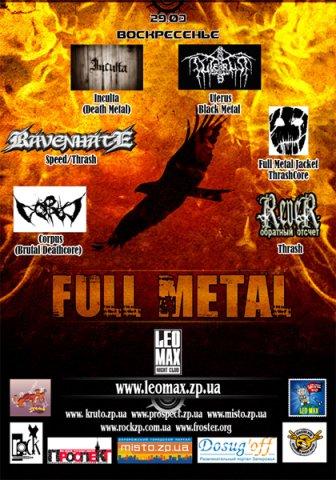 Фестиваль Full Metal LeoMax афиша