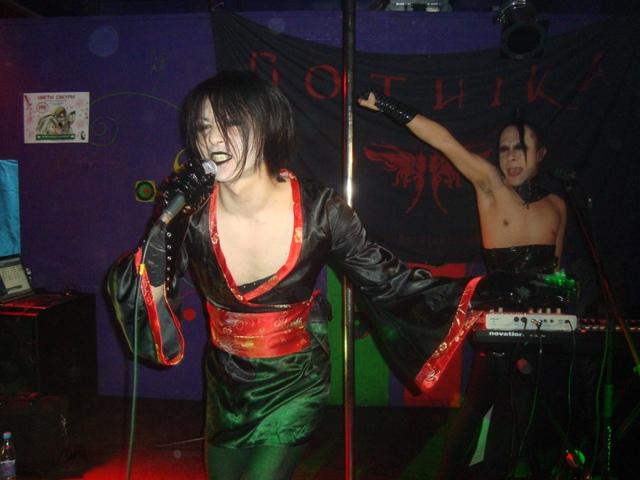 Gothika band