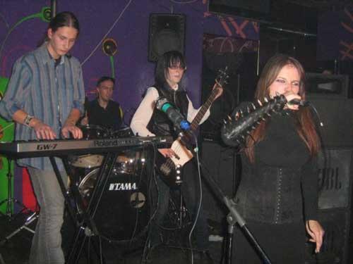 Группа Dunkellicht 1