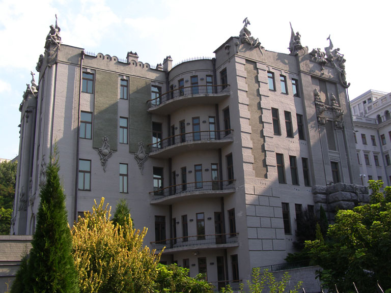 Дом с химерами