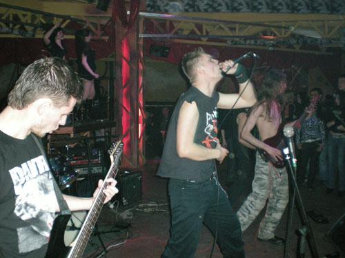 Группа Full Metal Jacket