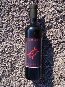 Бутылка вина Samael