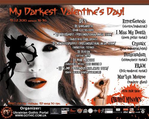 Darkest Valentine`s Day