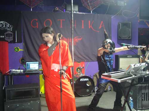 Группа Gothika фото 1