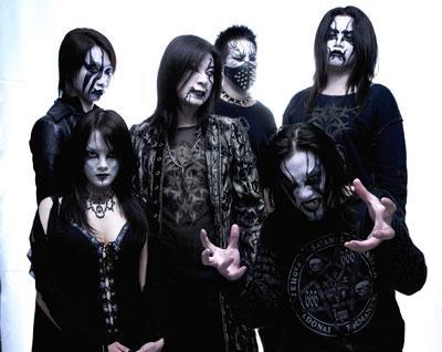 Группа Chthonic
