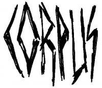 Логотип Corpus