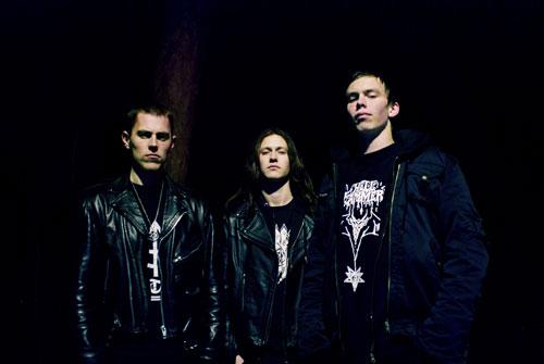 Группа Vorum